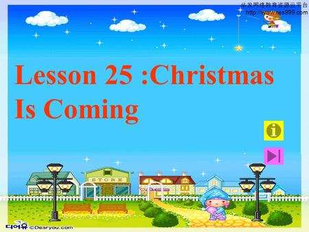 Lesson 25 :Christmas Is Coming 华发网络教育资源云平台