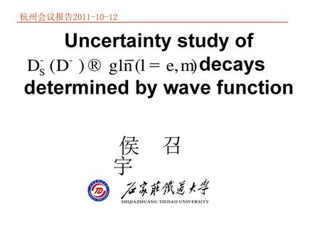 Uncertainty study of decays determined by wave function