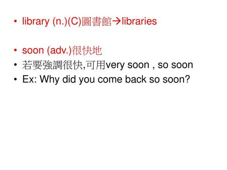library (n.)(C)圖書館libraries