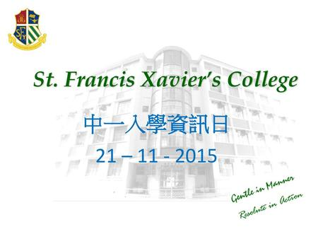 St. Francis Xavier's College
