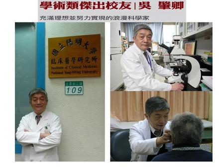 吳肇卿 特聘教授 學位 M.D. 醫學士- Taipei Medical College, Ph.D. 醫學博士- Institute of Clinical Medicine, National Yang-Ming Medical College,