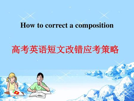 How to correct a composition