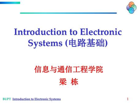 Introduction to Electronic Systems (电路基础)