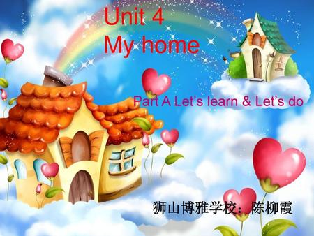 Unit 4 My home Unit 4 My home Part A Let's learn & Let's do