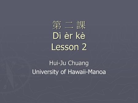 Hui-Ju Chuang University of Hawaii-Manoa