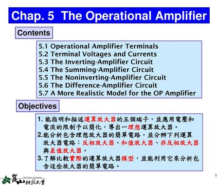 Chap. 5 The Operational Amplifier