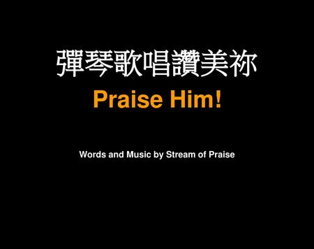 Words and Music by Stream of Praise