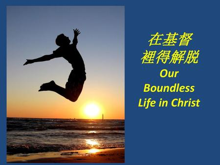 Our Boundless Life in Christ