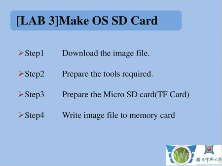 [LAB 3]Make OS SD Card Step1 Download the image file.
