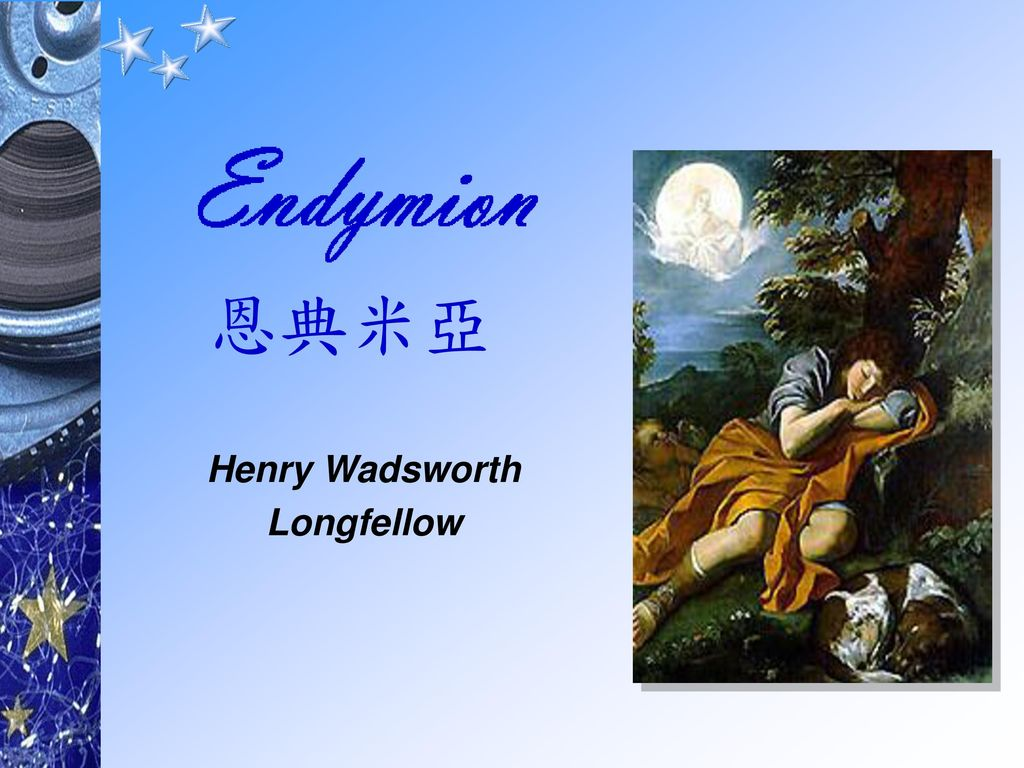 恩典米亞 Henry Wadsworth Longfellow