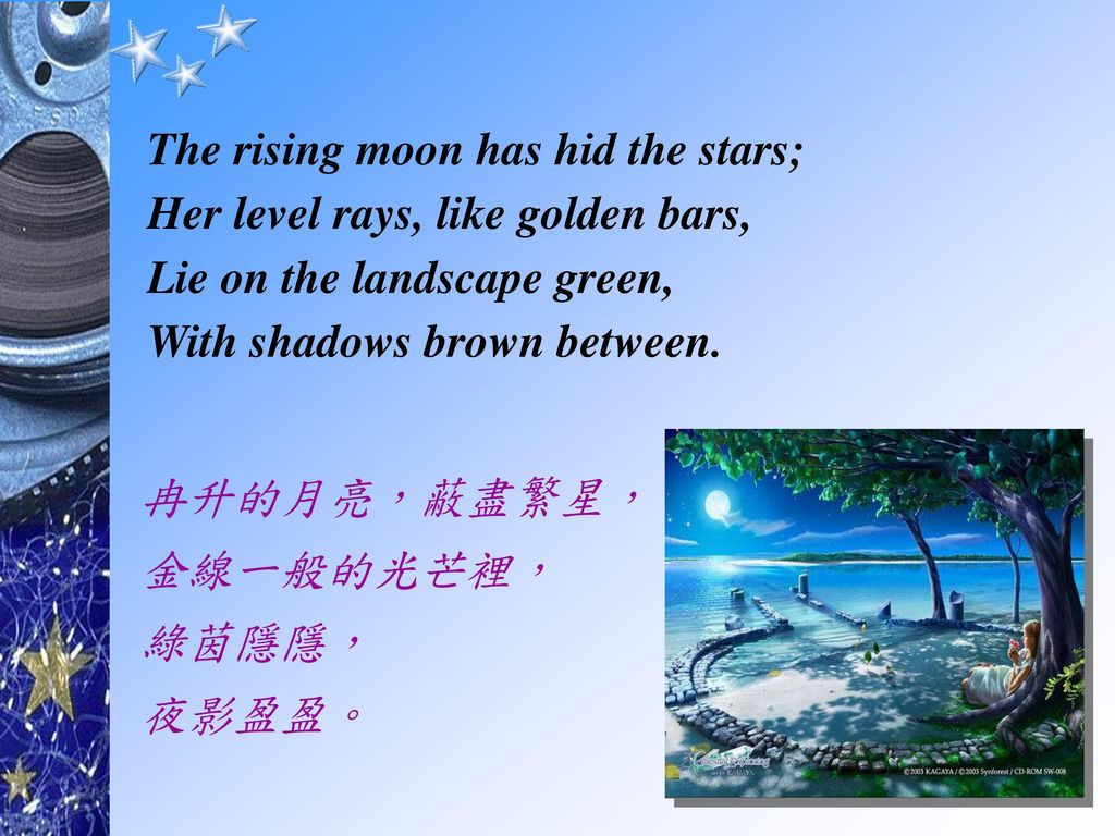 The rising moon has hid the stars;