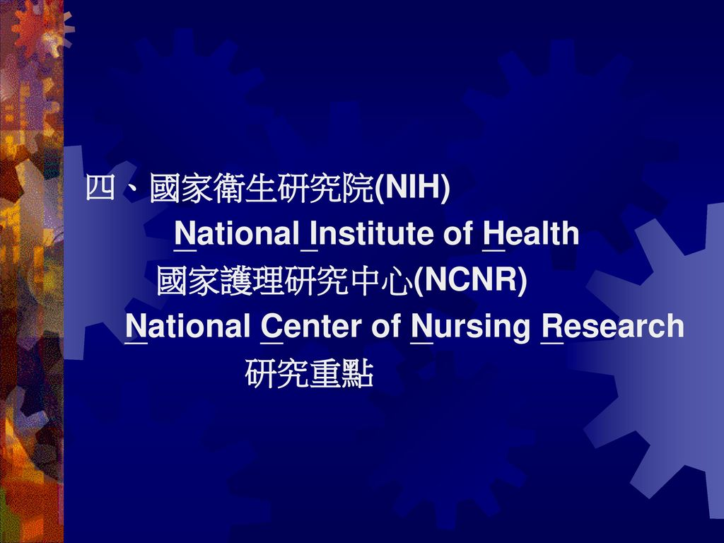 National Center of Nursing Research