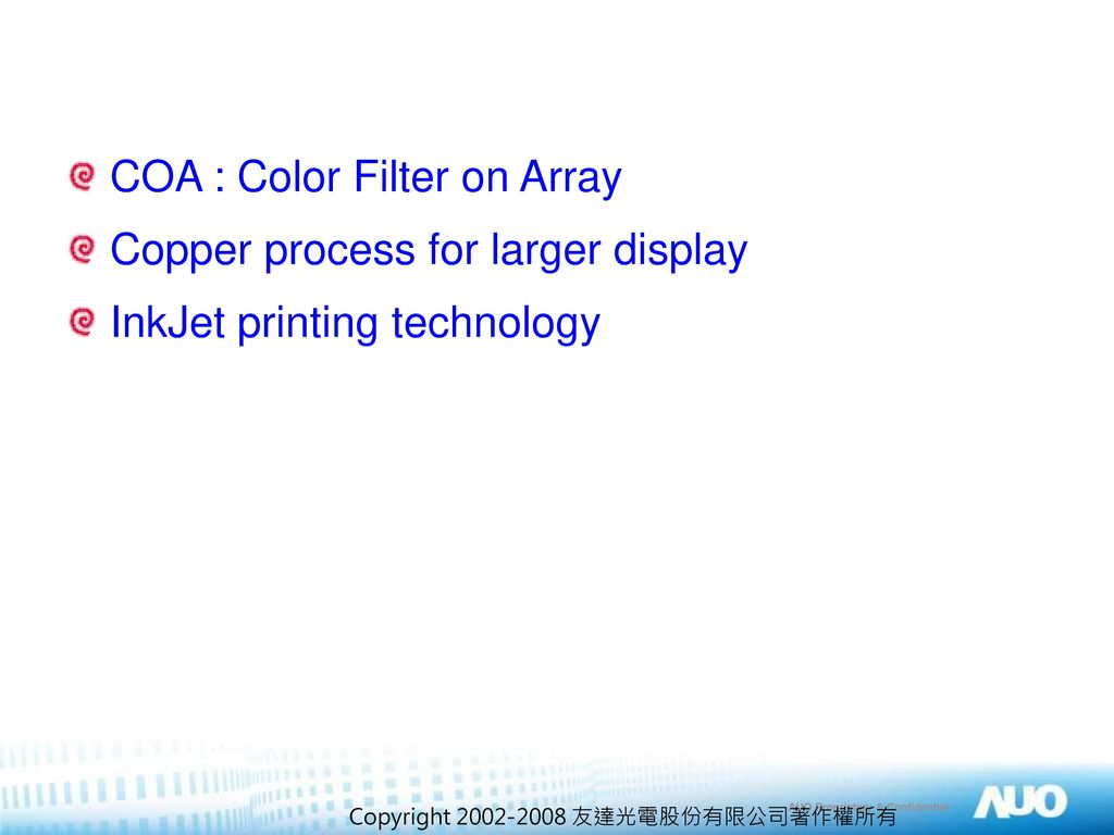 COA : Color Filter on Array Copper process for larger display