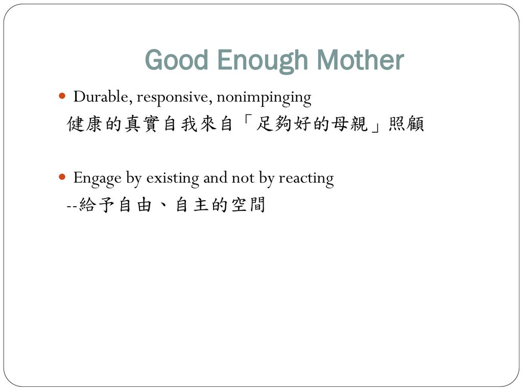 Good Enough Mother Durable, responsive, nonimpinging