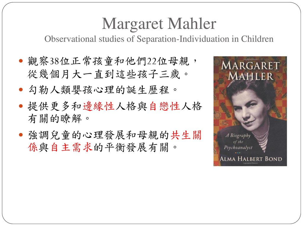Margaret Mahler Observational studies of Separation-Individuation in Children