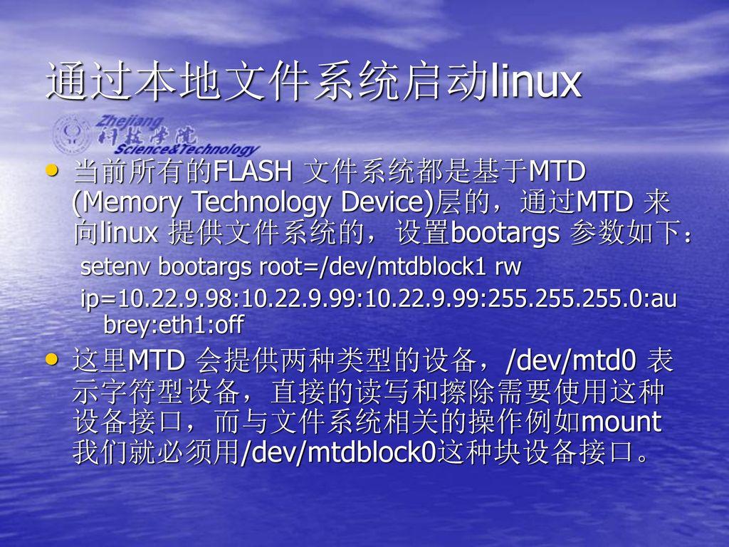 课前回顾  - ppt download