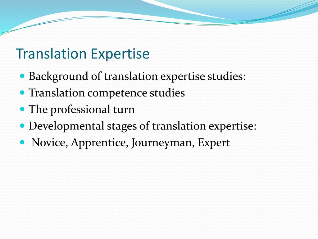 Translation Expertise
