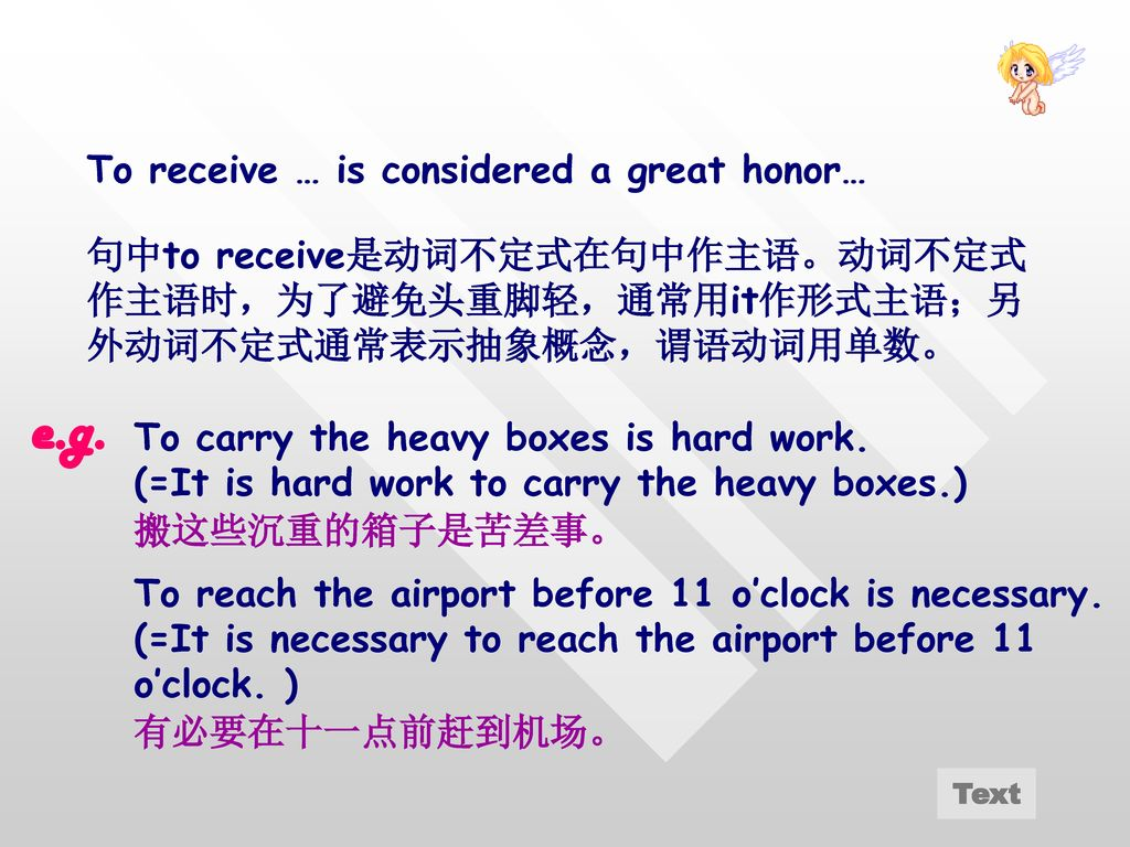 e.g. To receive … is considered a great honor…