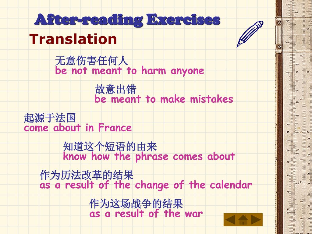 After-reading Exercises