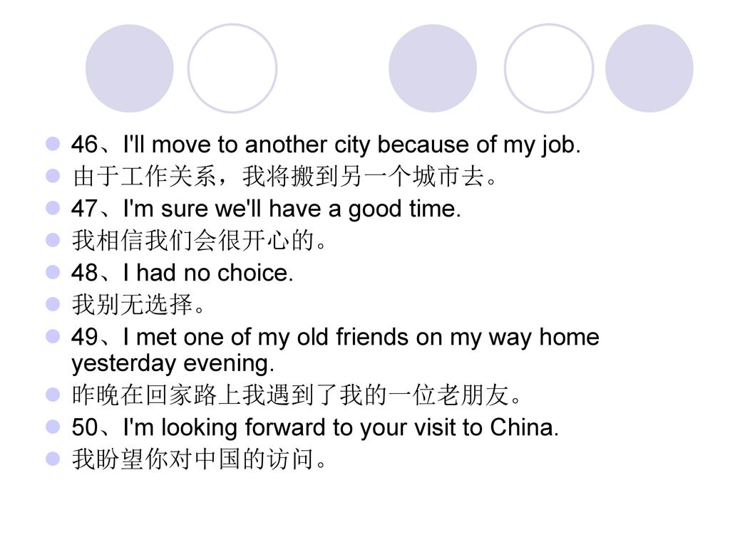 46、I ll move to another city because of my job.