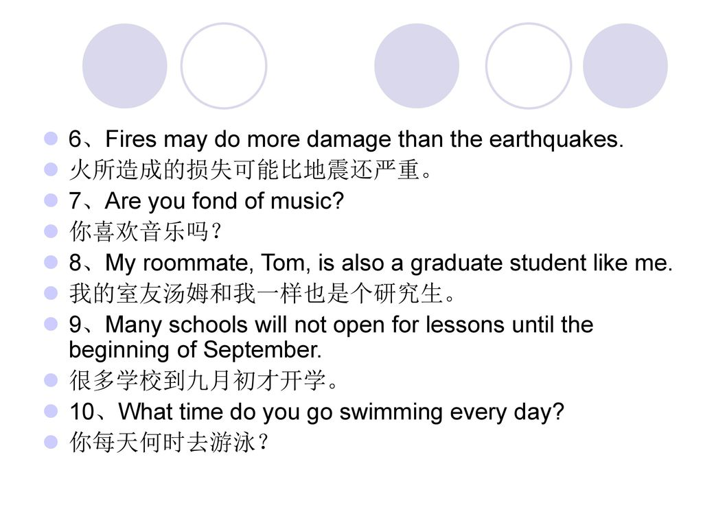 6、Fires may do more damage than the earthquakes.