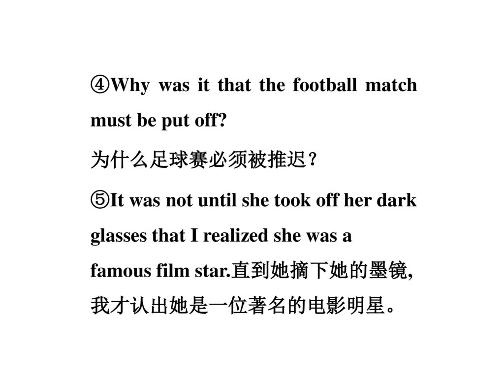 ④Why was it that the football match must be put off