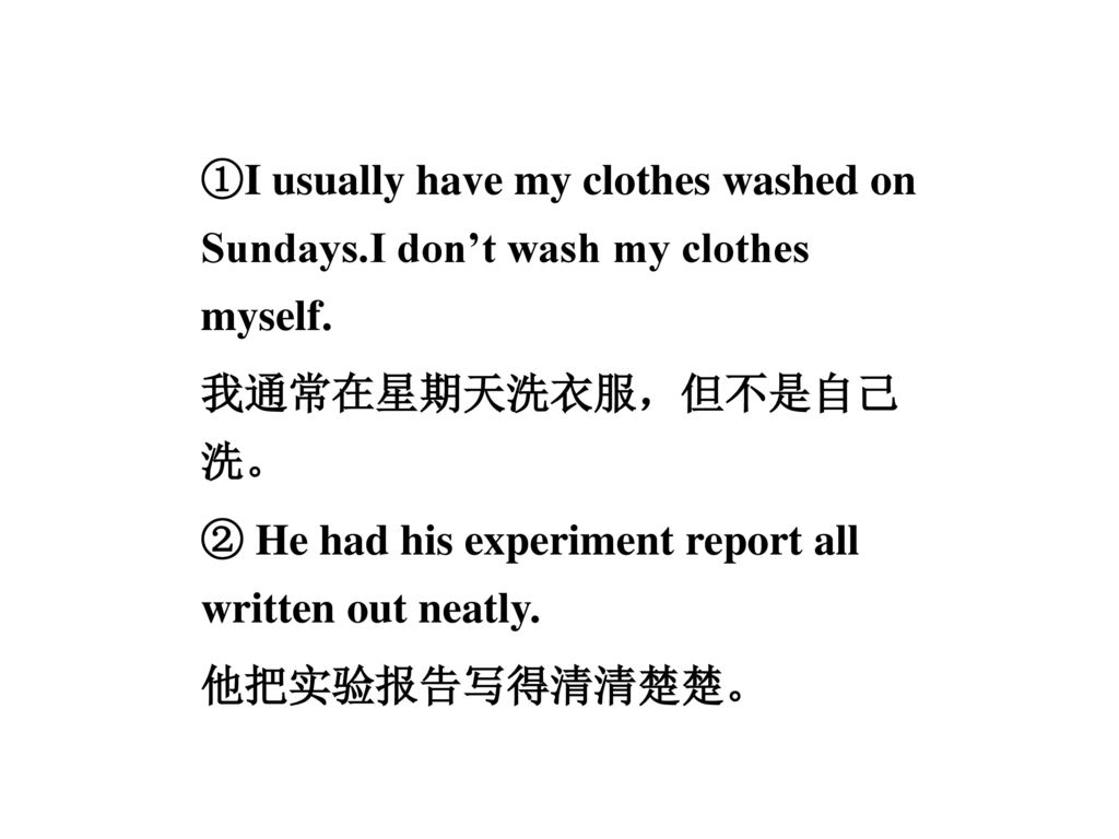 ①I usually have my clothes washed on Sundays