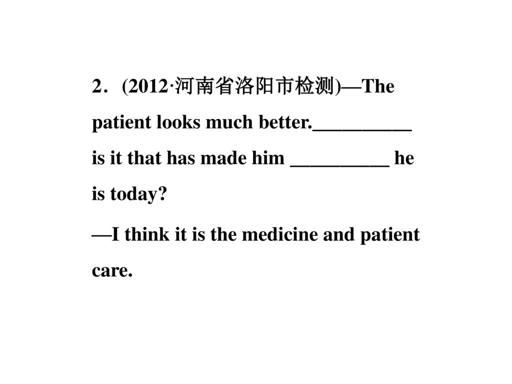 2.(2012·河南省洛阳市检测)—The patient looks much better