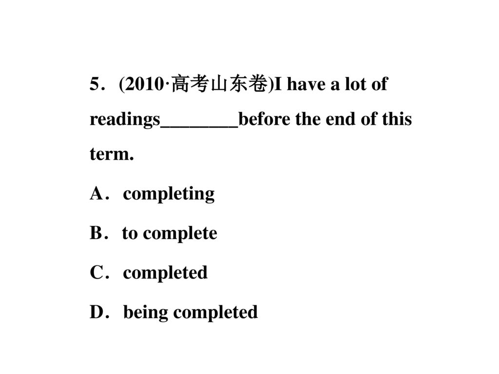 5.(2010·高考山东卷)I have a lot of readings________before the end of this term.