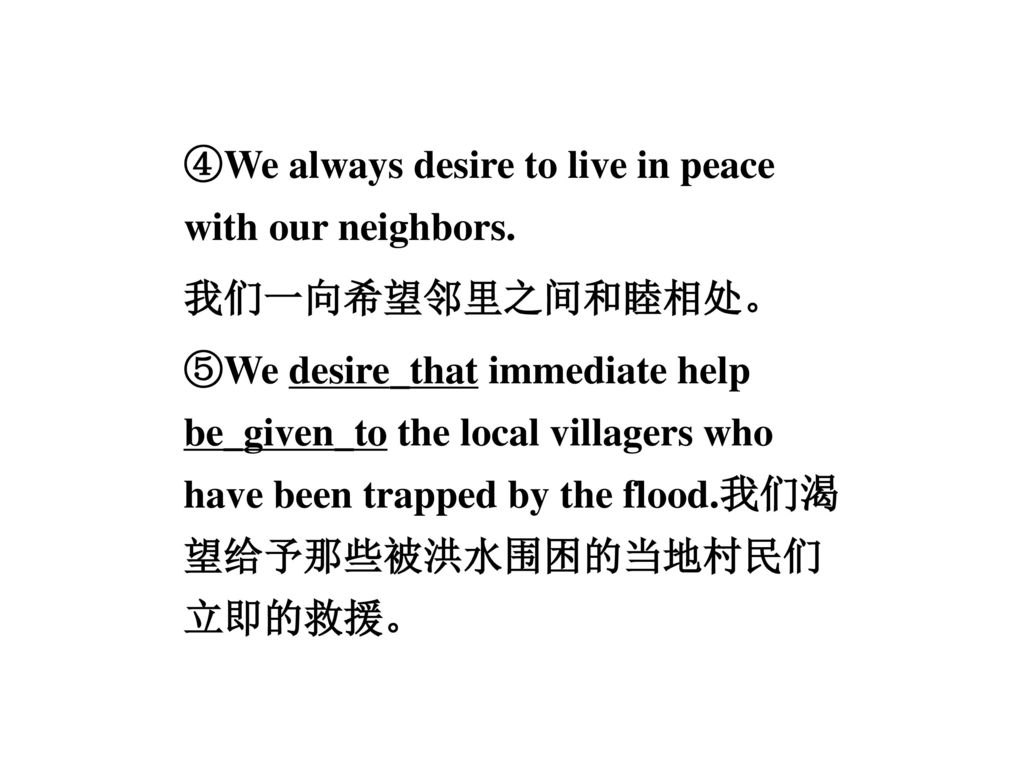 ④We always desire to live in peace with our neighbors