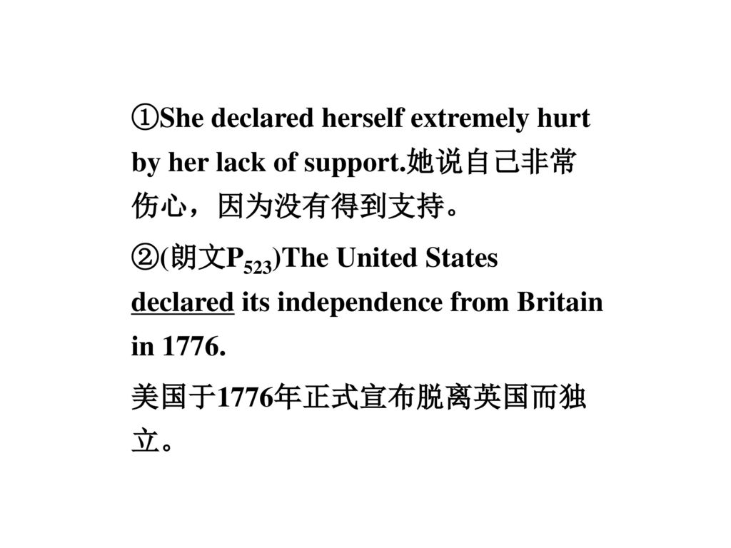 ①She declared herself extremely hurt by her lack of support