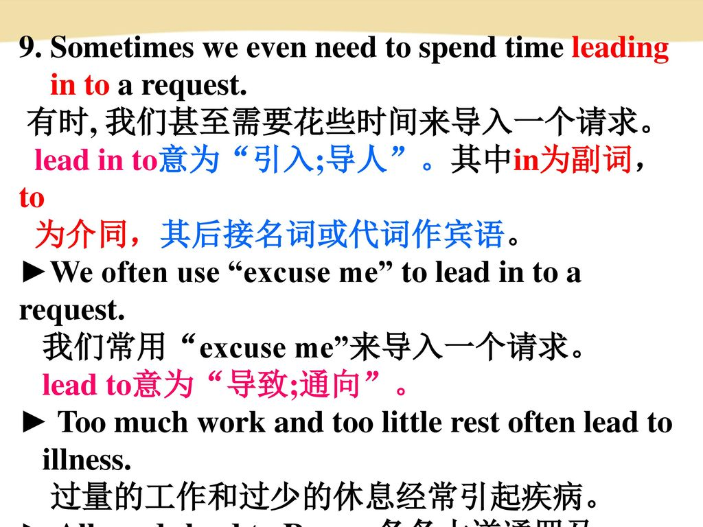 9. Sometimes we even need to spend time leading