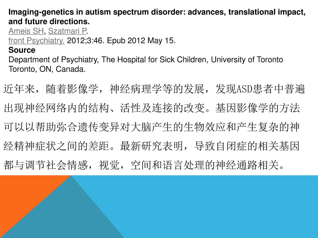 Imaging-genetics in autism spectrum disorder: advances, translational impact, and future directions.