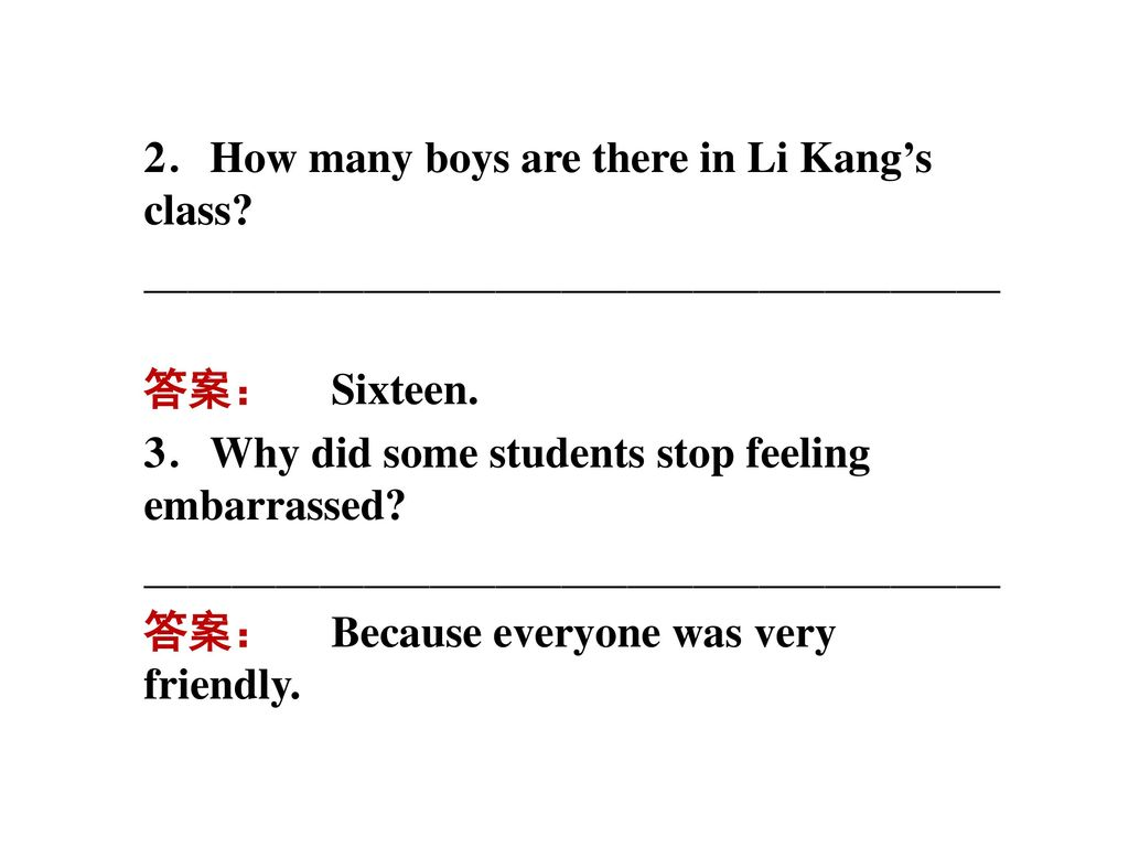 2.How many boys are there in Li Kang's class