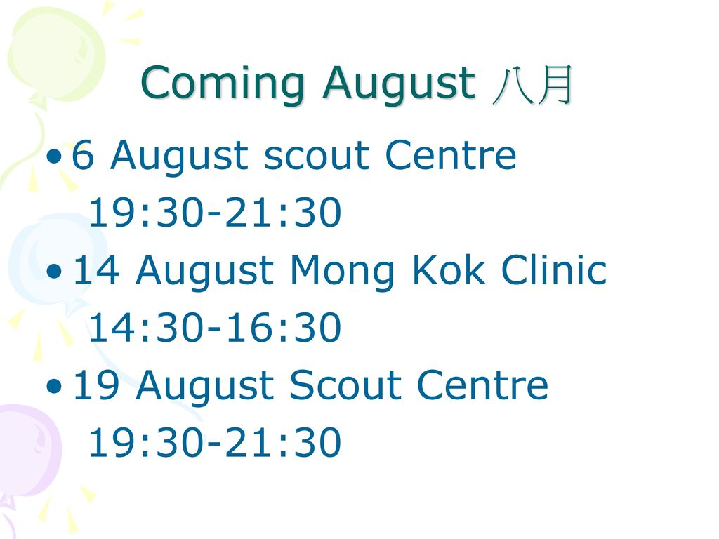 Coming August 八月 6 August scout Centre 19:30-21:30