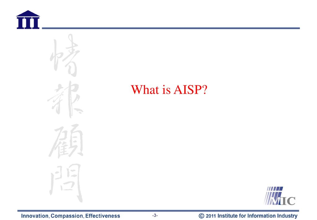 Advisory & Intelligence Service Programs, AISP (中文會員制)