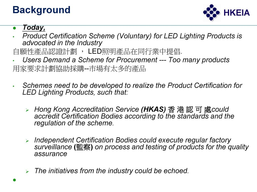 Background Today, Product Certification Scheme (Voluntary) for LED Lighting Products is advocated in the Industry.
