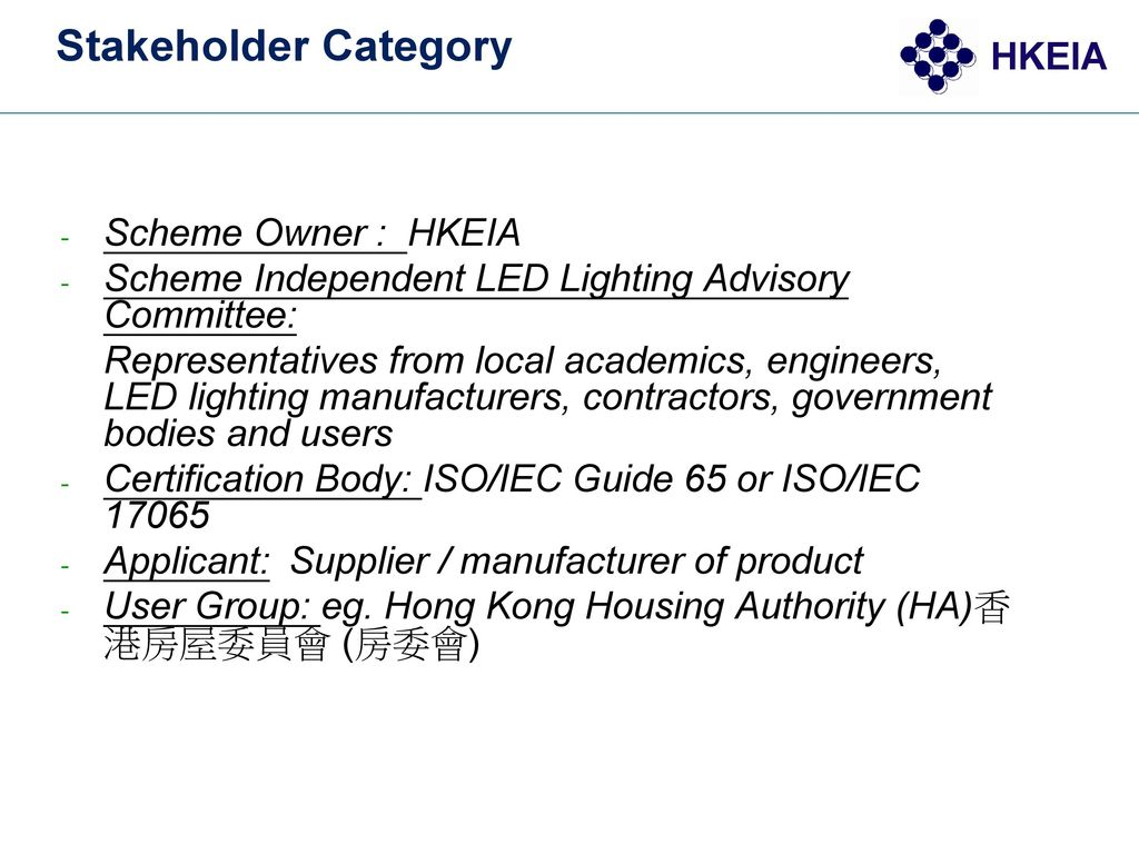 Stakeholder Category Scheme Owner : HKEIA