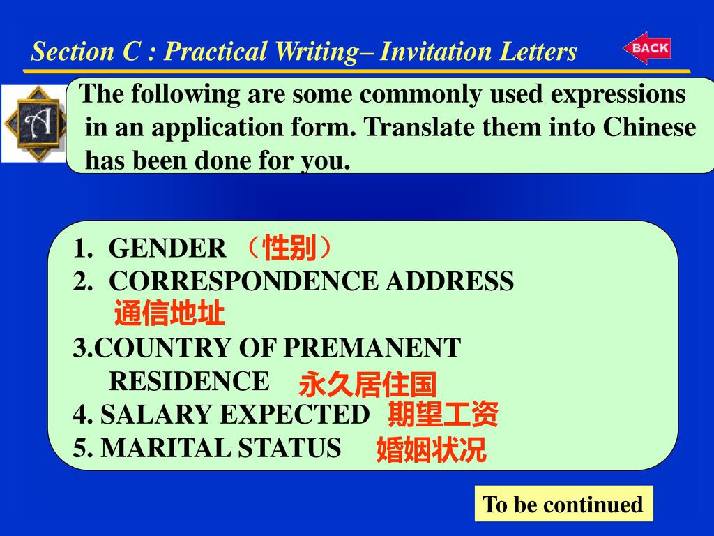 Section C : Practical Writing– Invitation Letters