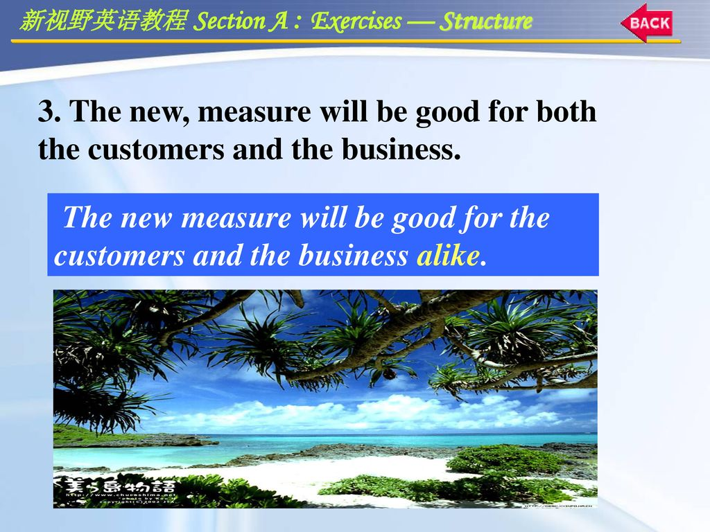 The new measure will be good for the customers and the business alike.