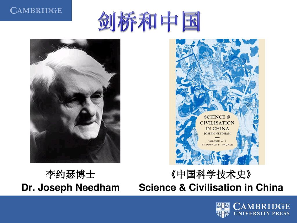 Science & Civilisation in China