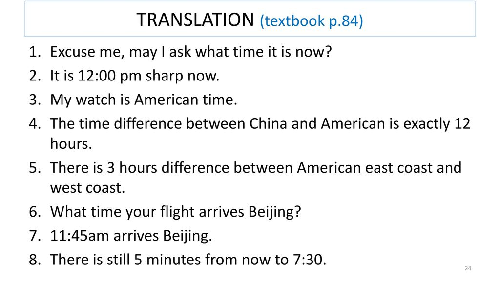 TRANSLATION (textbook p.84)