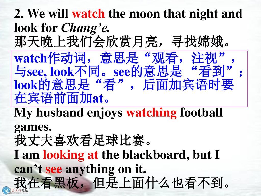 2. We will watch the moon that night and look for Chang'e.