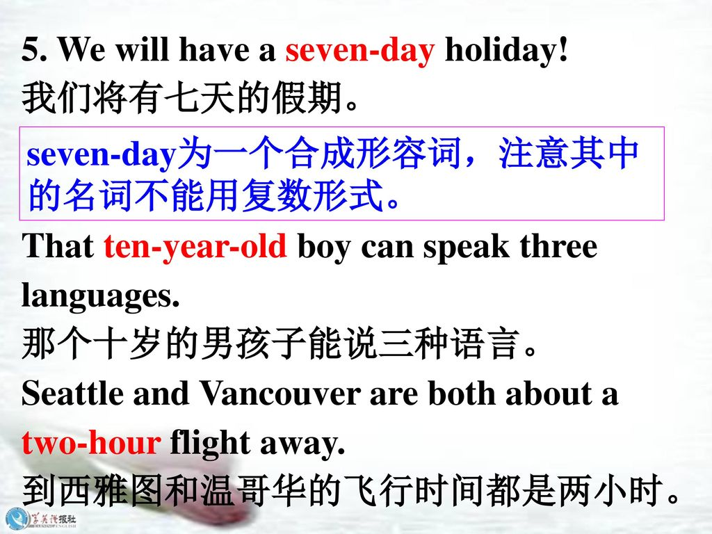 5. We will have a seven-day holiday!