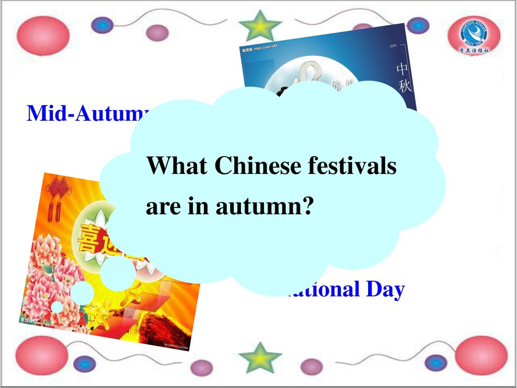 What Chinese festivals are in autumn