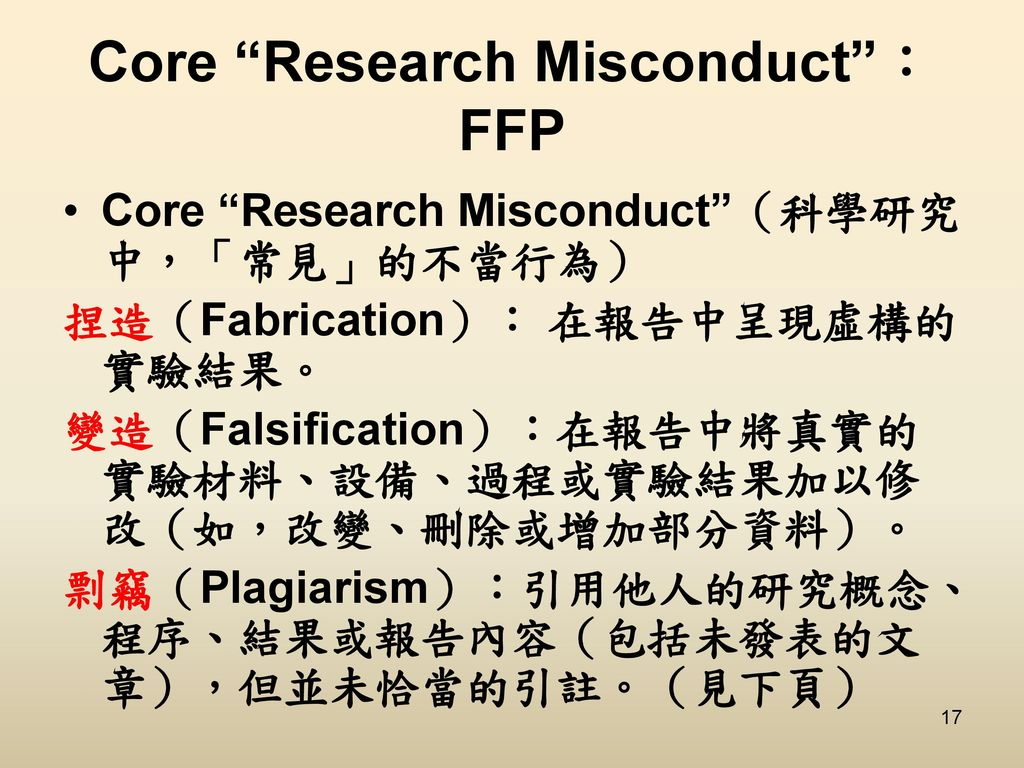 Core Research Misconduct :FFP
