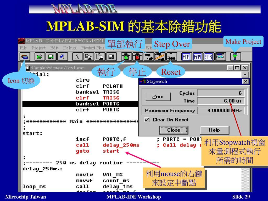 Mplab Ide Workshop Ppt Download Procedure To Use Sim 29