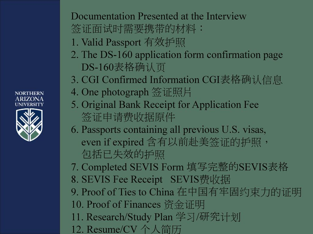 Documentation Presented at the Interview