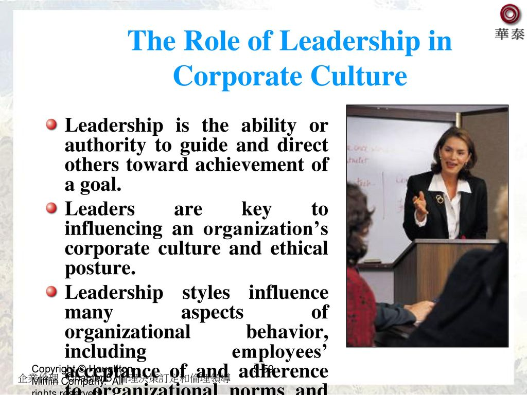 The Role of Leadership in Corporate Culture