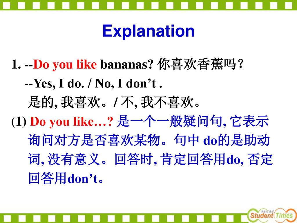 Explanation 1. --Do you like bananas 你喜欢香蕉吗?